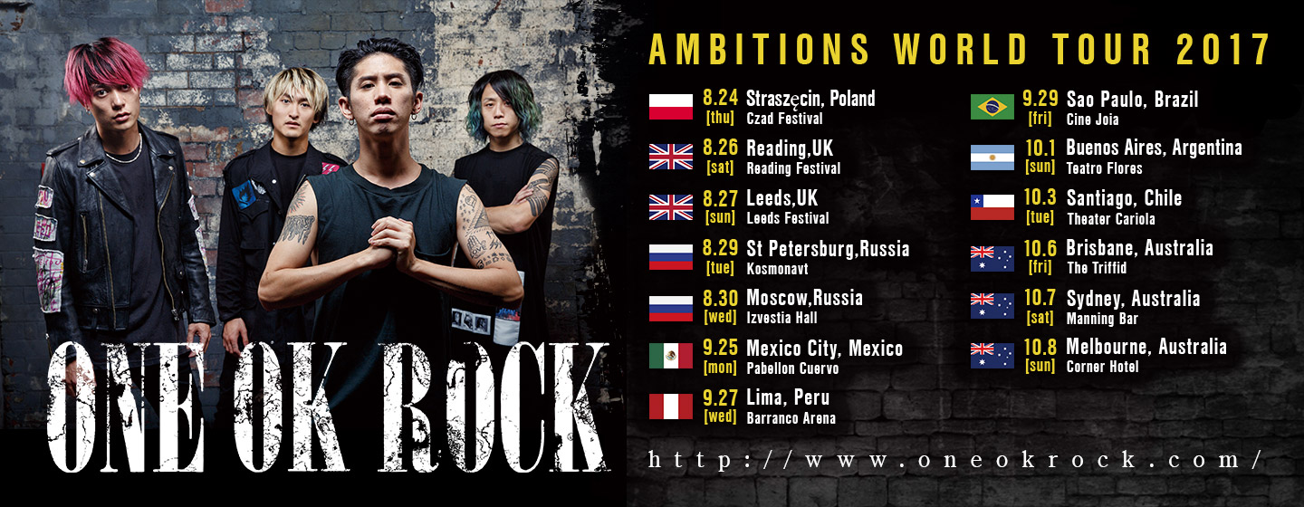 AMBITIONS WORLD TOUR 2017