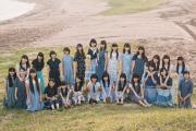 「3B junior 春の全力レビュー 2017 遥かなるアポロンの彼方へ」