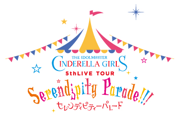 THE IDOLM@STER Serendipity Parade!!!