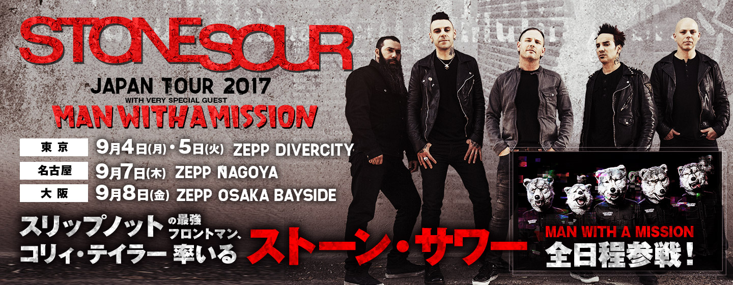 stone sour special guest man with a mission h i p hayashi