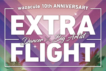 「wazacule 10th ANNIVERSARY DANCER×Big Artist EXTRA FLIGHT @DIFFER ARIAKE」