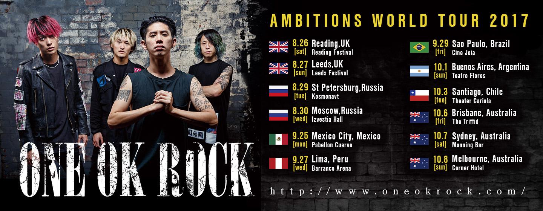 AMBITIONS WORLD TOUR 2017