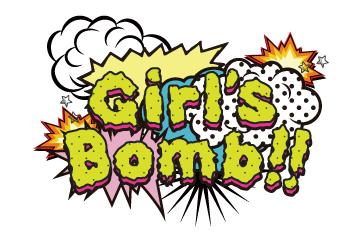 Girl's Bomb!! 〜夏まで待てない〜