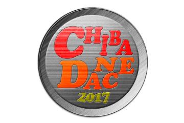 2017 CHIBA DANCE SUPER FESTIVAL