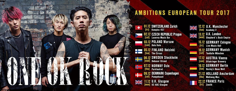 AMBITIONS EUROPEAN TOUR 2017