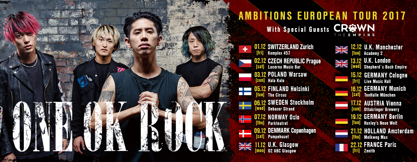 AMBITIONS EUROPEAN TOUR 2017