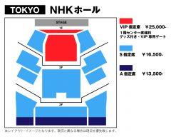 東京公演シートマップ