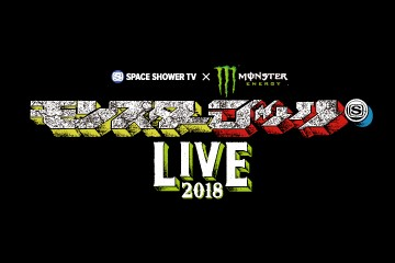 SPACE SHOWER TV × Monster Energy モンスターロック LIVE 2018