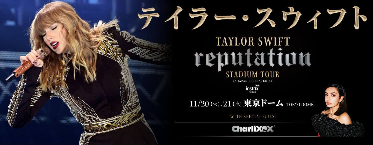 reputation Stadium Tour in Japan Presented by FUJIFILM instax