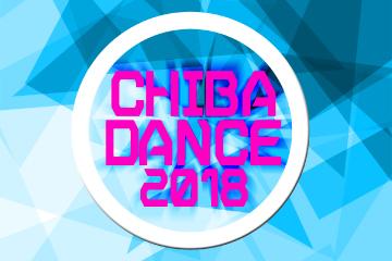 【2018ChibaDanceSuperFestival】