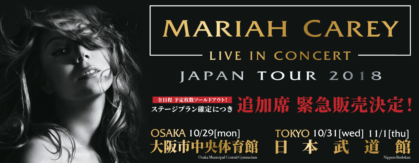 Live in Concert Japan Tour 2018