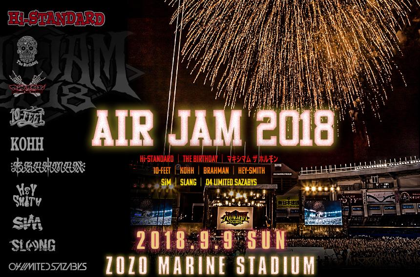 AIR JAM 2018