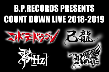 B.P.RECORDS PRESENTS COUNT DOWN LIVE 2018-2019