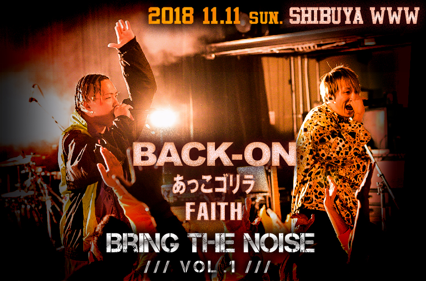 Bring the Noise Vol.1