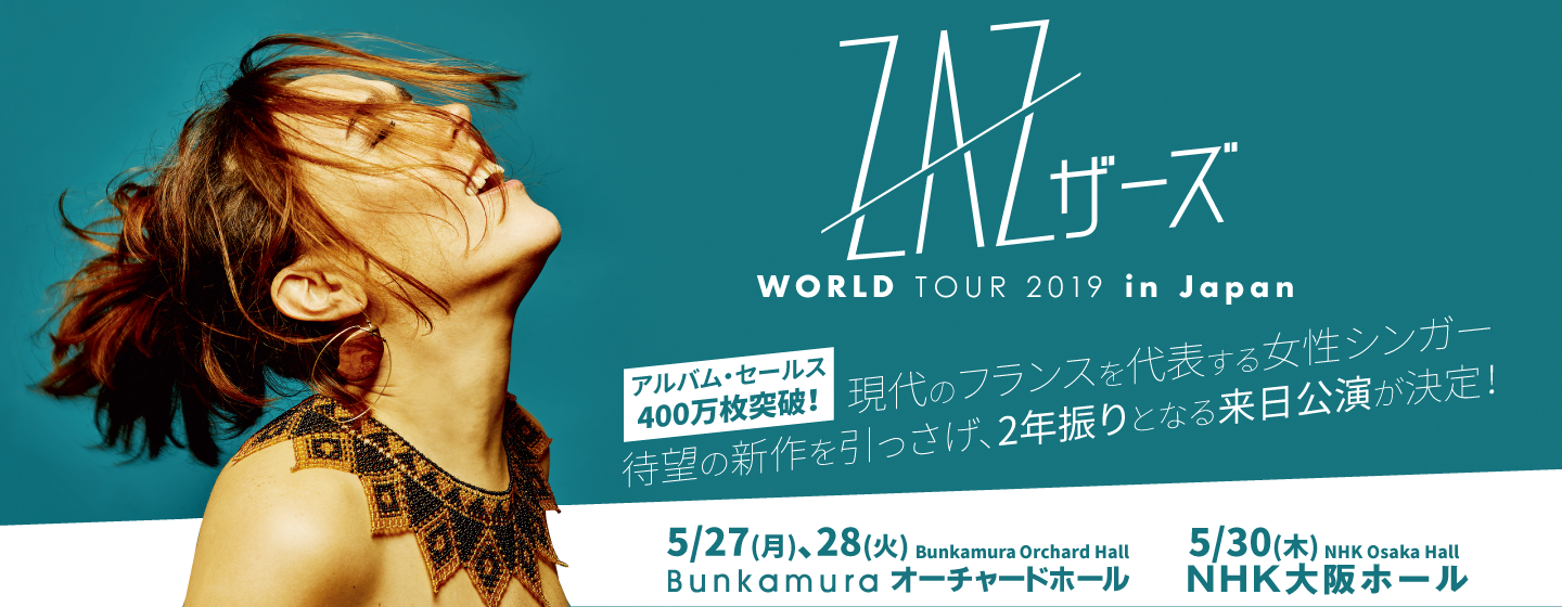 World Tour 2019 in Japan