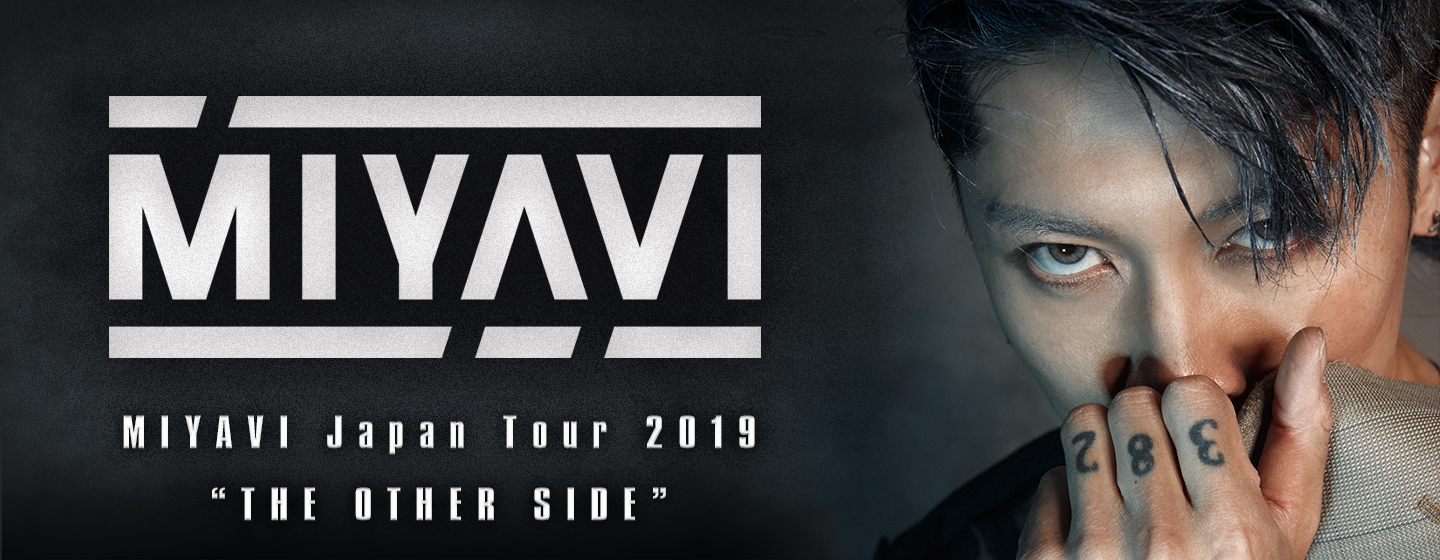 "MIYAVI Japan Tour 2019 ""THE OTHER SIDE"""