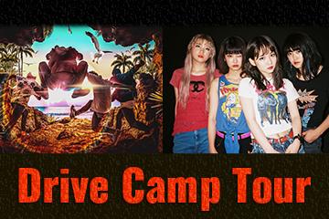 Drive Camp Tour