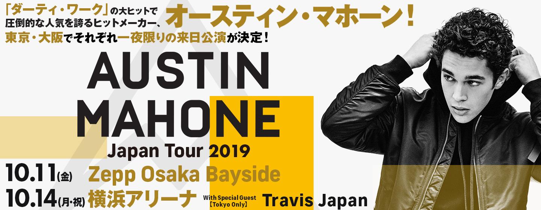 Japan Tour 2019