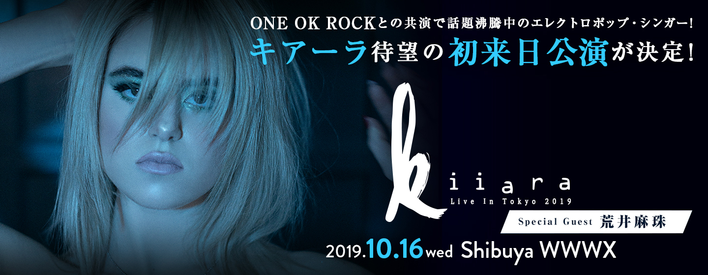 Live In Tokyo 2019