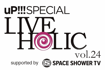 uP!!! SPECIAL LIVE HOLIC vol.24 supported by SPACE SHOWER TV