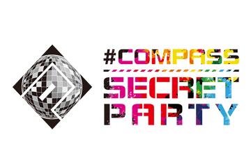 #COMPASSSECRET PARTY