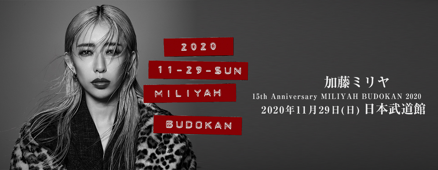 a.geniq presents 加藤ミリヤ 15th Anniversary MILIYAH BUDOKAN 2020 supported byマイオックスウィルスバスターウォーター