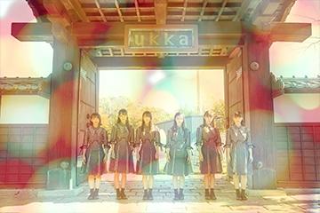 ukka tour