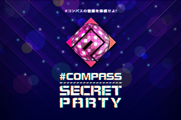 #COMPASS SECRET PARTY(追加公演)