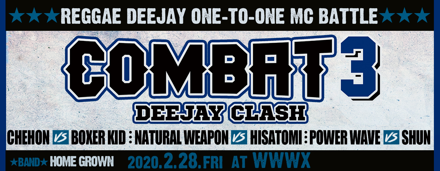 REGGAE DEEJAY ONE-TO-ONE MC BATTLE COMBAT3