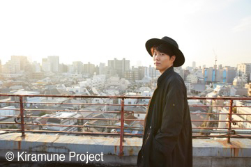 Kiramune Presents IRINO MIYU LIVE TOUR 2020