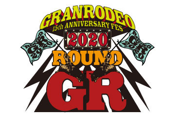 GRANRODEO 15th ANNIVERSARY FES