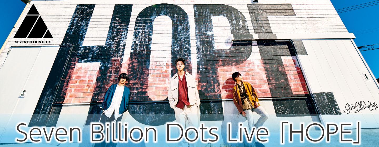 Seven Billion Dots