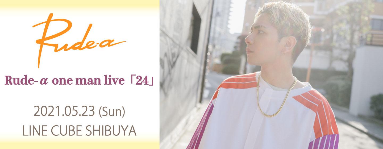 Rude-α one man live「24」