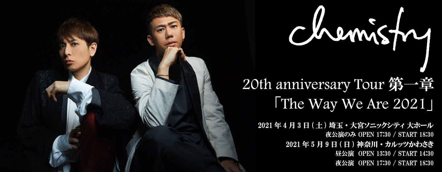 CHEMISTRY 20th anniversary Tour 第一章