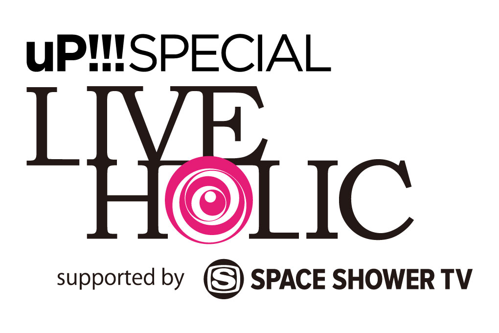 uP!!! SPECIAL LIVE HOLIC vol.31 supported by SPACE SHOWER TV