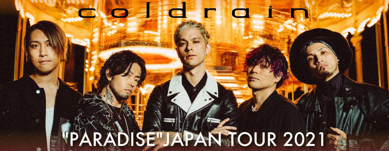 """""""PARADISE""""JAPAN TOUR 2021"""