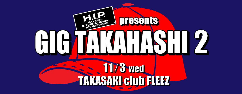 H.I.P. presents GIG TAKAHASHI 2